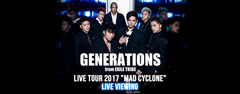 "《GENERATIONS LIVE TOUR 2017 ""MAD CYCLONE"" LIVE VIEWING》"