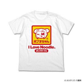 ポプテピピック ポプちゃんラーメンTシャツ