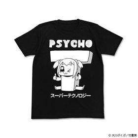 ポプテピピック ポプ子伊達じゃないTシャツ
