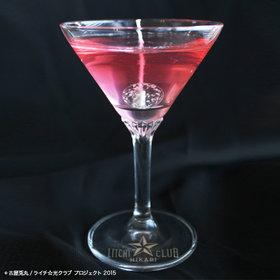 ライチ☆光クラブ カクテルグラスキャンドル