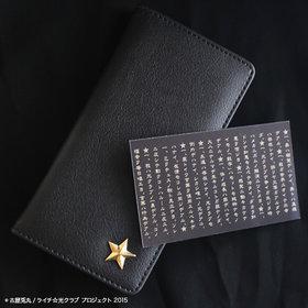 ライチ☆光クラブ 手帳型iPhoneケース(6/6s用)