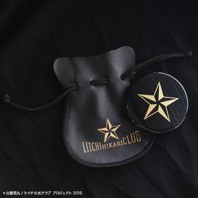 ライチ☆光クラブ ミラー&ポーチセット