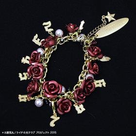ライチ☆光クラブ ブレスレット(ナタリーストアモデル)