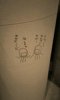 good!アフタヌーン編集チーフ・カナイ氏のブログに掲載された、菌類落書きのひとつ。