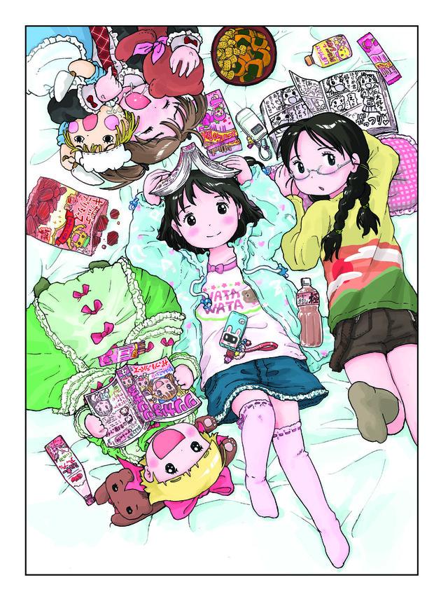「マコちゃん絵日記」初回限定版表紙イラスト。