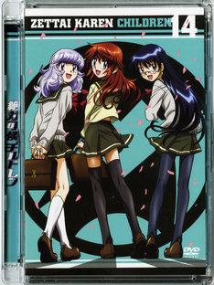 TVアニメ版「絶対可憐チルドレン」DVD最終14巻。