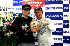 初サイン会を行ったゆでたまごのふたり。「キン肉マン」のマスクを中心に、左が作画担当の中井義則、右が原作担当の嶋田隆司。