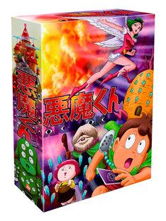 「悪魔くん コンプリートBOX」ボックス外箱の表面。箱絵は作画監督の井上栄作による描き下ろしとなっている。(C)水木プロ・東映アニメーション