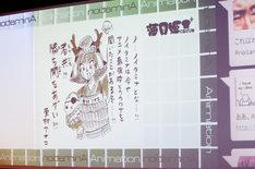 「海月姫」原作、東村アキコからの直筆メッセージ。