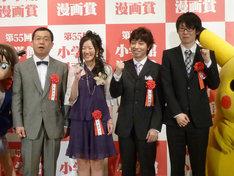 記者にガッツポーズを求められ、苦笑いを浮かべながら応じる受賞者たち。左から安倍夜郎、岩本ナオ、篠原健太、永井ゆうじ。