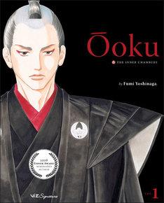 VIZ Mediaより刊行されている北米版「Ooku: The Inner Chambers, Vol.1」