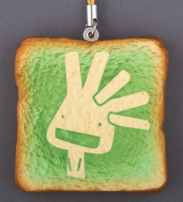 「P.クリソゲヌム(レアver.)」は表面が緑色に醸されており、菌の働きが目に見える仕上がりに。(C)石川雅之/講談社
