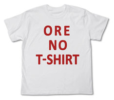 """装飾を徹底的に排除した潔さがまぶしい、""""星""""Tシャツ。"""
