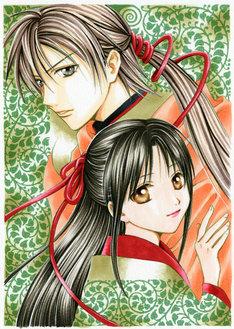 「ふしぎ遊戯 玄武開伝」より、主要キャラクターの多喜子とリムド。