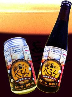 島根県松江市の地ビール「ビアへるん えんむすびーる」