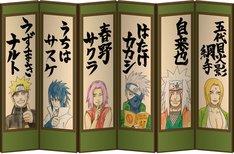 展示されるナルト屏風。 NARUTO (C)1999 by Masashi Kishimoto/SHUEISHA Inc.