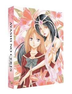 「妖しのセレス」DVD-BOX、BOXイラストは渡瀬の描き下ろしだ。(c)渡瀬悠宇/小学館・バンダイビジュアル・ぴえろ