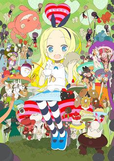 電撃大王GENESIS 2010AUTUMNは、綴じ込み付録にokamaの特大ポスターも付けている。