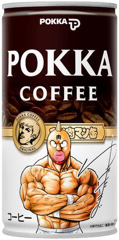 全15種類の「悪魔超人編」が存在する「ポッカコーヒーオリジナル」缶。(C)ゆでたまご (C)ゆでたまご/集英社・東映アニメーション
