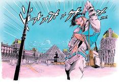 荒木飛呂彦「岸辺露伴 ルーヴルへ行く」(C)Musée du Louvre Éditions / Futuropolis /LUCKY LAND COMMUNICATIONS 2009 by HIROHIKO ARAKI