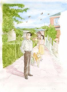 谷口ジロー作品より「犬を飼う」のイラスト。(C)小学館/谷口ジロー