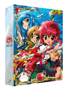 「魔法騎士レイアース」DVD-BOX (C)CLAMP/講談社・TMS