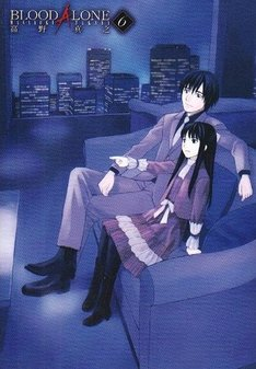 「BLOOD ALONE」6巻(アスキー・メディアワークス)