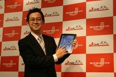 赤松健(写真は昨年12月6日に行われた、株式会社Jコミの設立記者会見より)