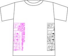 有吉弘行協力によるオリジナルTシャツ。(C)植田まさし/双葉社