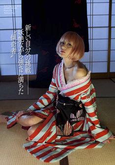 月刊コミックゼノン2011年2月号では、同誌初となるグラビアも登場。モデルを務めたのは「エンジェル・ハート~羽ばたける者たちへ~」で香瑩役だった杉本有美。