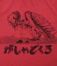 「がしゃどくろ」Tシャツ(紅色) (C)水木プロダクション