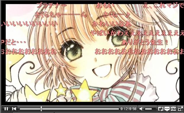 ニコニコ動画にて公開されている動画「無敵の呪文」の1シーン。