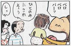合作マンガ「コボちゃンち」の1コマ。「あたしンち」のお母さんは、コボちゃんの妹・ミホちゃんをあやそうとするのだが……。(2011年4月6日読売新聞掲載)(c)植田まさし/けらえいこ