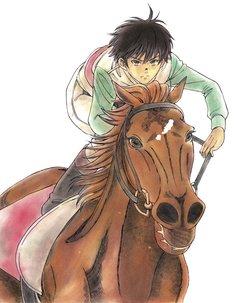 「トライアルライド」カット。単行本3巻は描き下ろしショートをたっぷりと収録し、6月23日に発売される予定だ。