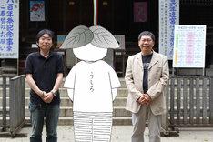 左から担当編集の真島聡氏、絹田村子、月刊flowersの武者正昭編集長。