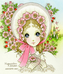 耽美な少女画の世界へ高橋真琴の喜寿記念画集が販売 コミックナタリー