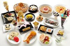 「鋼の錬金術師デザート&フード」は全23種類。 (C)荒川弘/HAGAREN THE MOVIE 2011 (C)荒川弘/鋼の錬金術師製作委員会・MBS