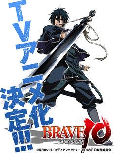ジーン8月号にて公開されたアニメ「BRAVE10」才蔵のビジュアル。 (C)霜月かいり/メディアファクトリー・BRAVE10製作委員会