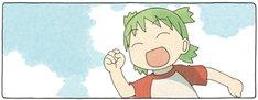 描き下ろしマンガ「よつばとまいにち1、2」の1コマ。(C)KIYOHIKO AZUMA/YOTUBA SUTAZIO