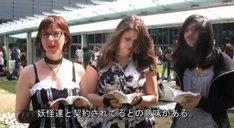 フランスの「夏目友人帳」ファンたち。「夏目友人帳」はどんな話かと聞かれ、彼女らなりの解釈を説明している。