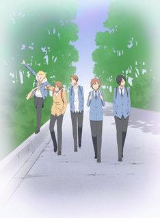 アニメ「君と僕。」キービジュアル (C)堀田きいち/スクウェアエニックス・「君と僕。」製作委員会