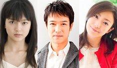 写真左より多部未華子、堺雅人、菅野美穂。(C)2012男女逆転『大奥[右衛門佐・綱吉編]』製作委員会
