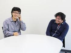 古泉智浩(左)と花沢健吾。