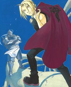 完全生産限定版に付いてくる荒川弘描き下ろしボックスのイラスト。(C)荒川弘/HAGAREN THE MOVIE 2011