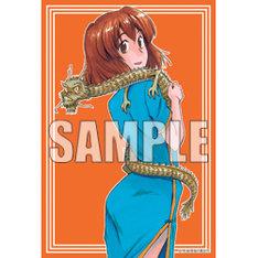 COMIC ZIN特典のカード。