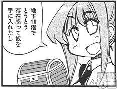 「帰ってきた まろまゆ2012」より。