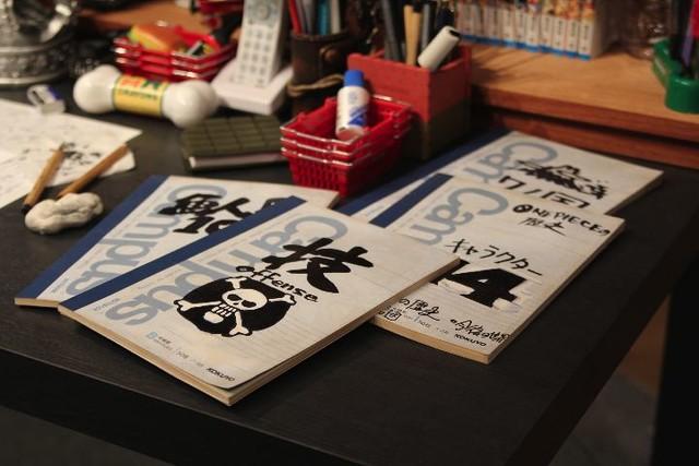再現された尾田栄一郎の机。