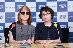 写真左から、能町みね子、久保ミツロウ。