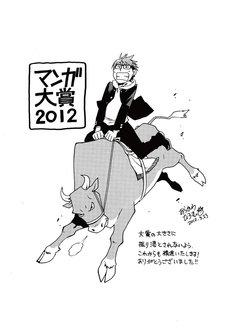 荒川弘から寄せられた、直筆の受賞コメントとイラスト。