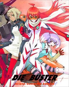 「トップをねらえ2!」Blu-ray Box Complete Edition(初回限定版)」(C)2003 GAINAX/TOP2 委員会